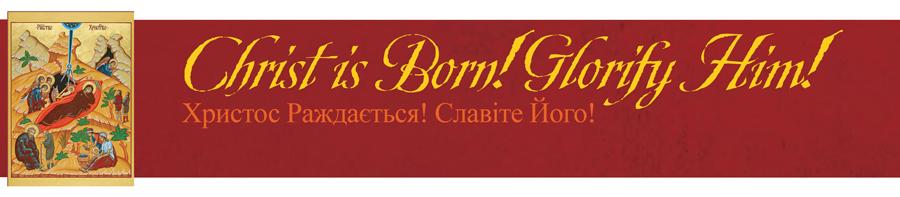 Christ-is-Born!--Banner900