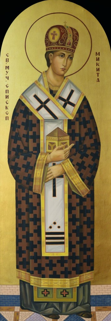 New icon of Blessed Budka  from St. Basil's Seminary,  Stamford, CT